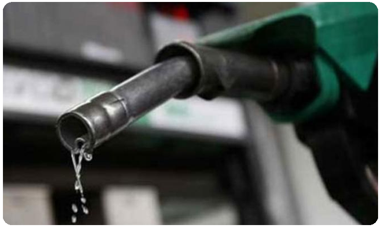 Petrol and Diesel prices decreased in Hyderabad