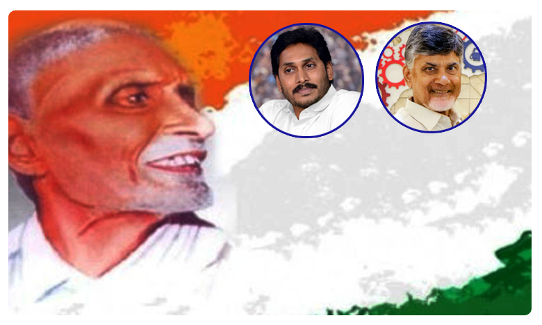 Political Leaders Tweet on Pingali Venkayya Birthday Anniversary, 'పింగళి వెంకయ్య' సేవలు మరవలేనివి..!