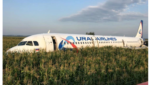 Moscow Passenger Plane Catches Fire, Crash-Lands in Cornfield