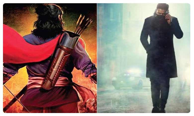 Prabhas Saaho movie pre-release business dominate Chiranjeevi Sye Raa Narasimha reddy