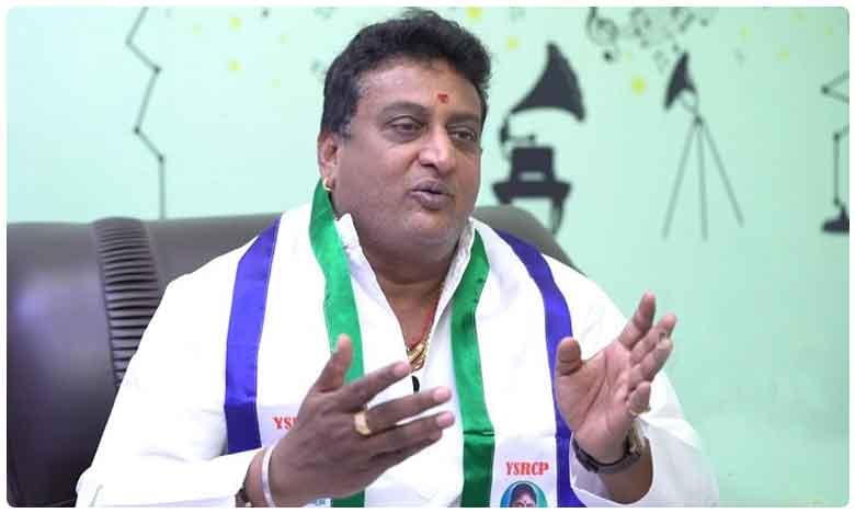 SVBC Chairman Prithviraj Comments On Tollywood Industry