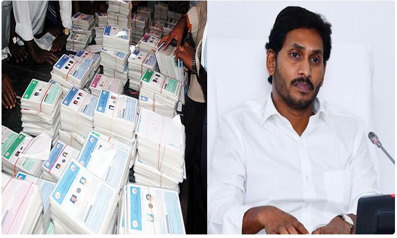 AP Government Eleven Thousand White Ration Cards cancelled, ఏపీలో భారీగా 11 వేల రేషన్ కార్డులు రద్దు