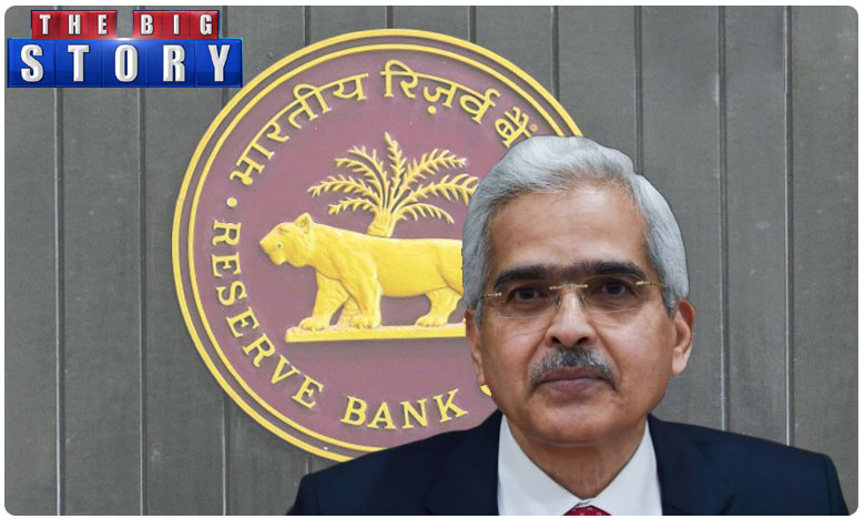 RBI to transfer record of rs. 1.76 lakh crore to government