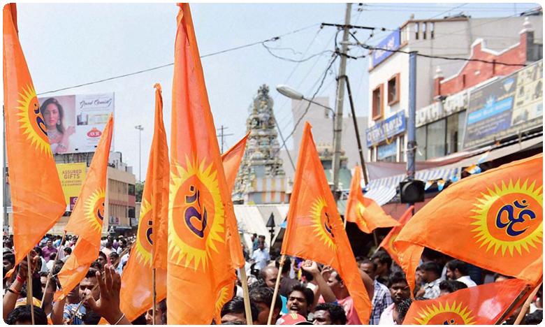 RSS Praises Modi Sarkar Decision Jammu Kashmir Decision, మోదీ సర్కార్ నిర్ణయం శభాష్: ఆర్ఎస్ఎస్