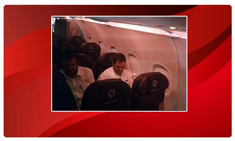 Rahul Gandhi Vists Sri Nagar, ఫ్రమ్ శ్రీనగర్ టు ఢిల్లీ.. రాహుల్ బృందం తిరుగుముఖం