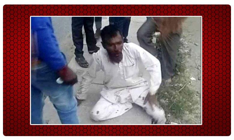 Rajasthan Case