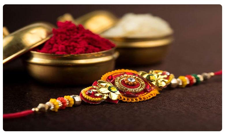 Raksha Bandhan Festival Special, సోదరీ సోదరుల బంధమే కాదు..చెడు నుంచి రక్షణే ఈ రక్షా బంధన్