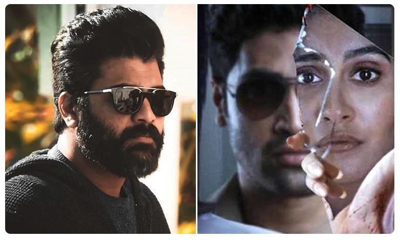 Ranarangam Vs Yevaru Clash At Box Office On Independence Day