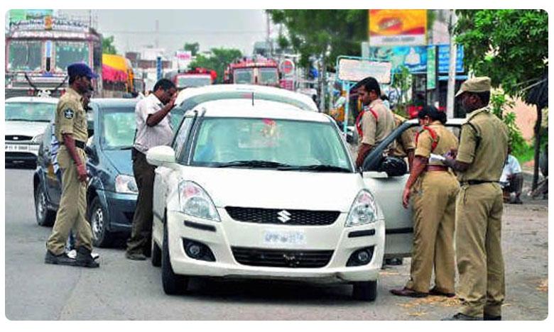 Terror Threat : Red Alert In Tirupathi