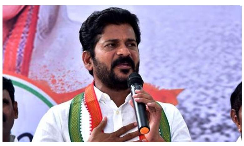 Political Mirchi: Two compete for Telangana Chief post, టీ పీసీసీ చీఫ్ రేసులో ఆ ఇద్దరు…?