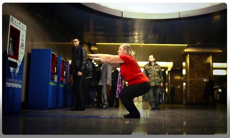 Moscow Metro Free Ride Squats, ఇలా చేస్తే మెట్రో ట్రైన్ టికెట్ ఫ్రీ..