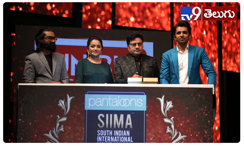 SIIMA Awards