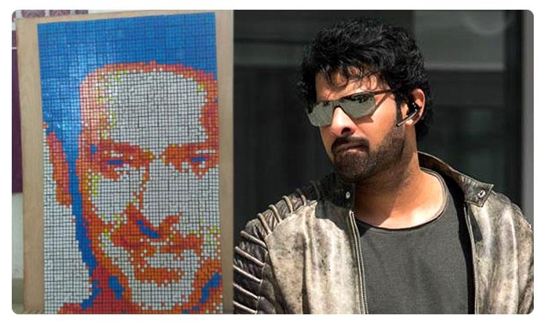 Prabhas Die Hard Fan Majes Prabhas Face Using 486 Rubiks Cube
