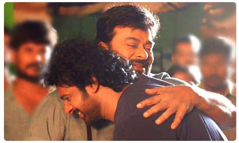 best compliment i received for trailer from chiranjeevi says prabhas