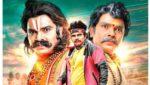 Sampoornesh Babu Kobbari Matta Movie Collections Report