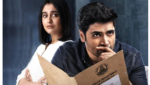 Box Office Report: Adivi Sesh's Evaru Collections