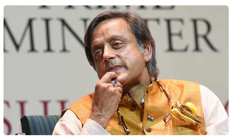 "Arrest Warrant Against Shashi Tharoor Over ""Hindu Pakistan"" Remark"