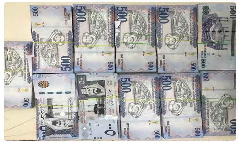 Telangana: 2 arrested, foreign currency worth around Rs 1.48 cr at RGI airport