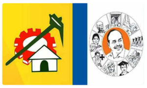 Tension Situation between TDP and YCP in Chirala