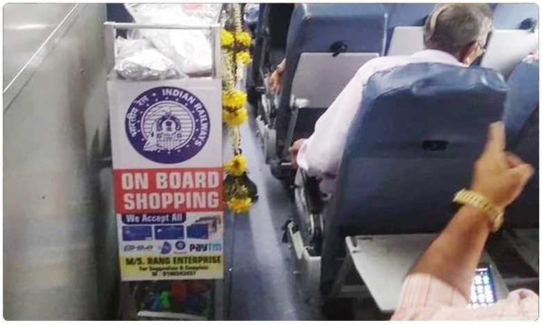 Indian Railways launches onboard shopping