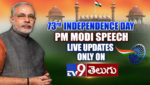 Indipendence day live Updates