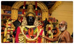 Athivarthar