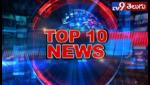 Top 10 news