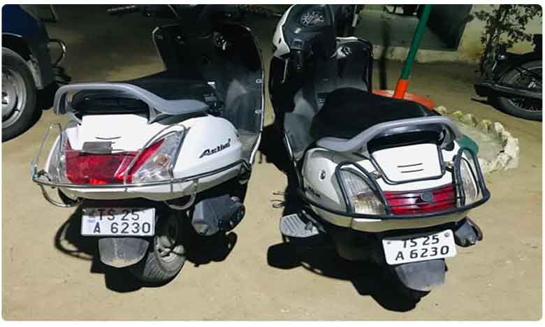 Two Vechicles Have Same Number Plate In Warangal