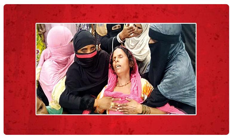 Husband burned wife alive for not saying Triple Talaq, తలాక్ చెప్పలేదని..కిరోసిన్ పోసి తగులబెట్టాడు!