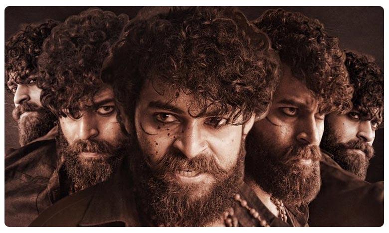 Varun Tej Valmiki Teaser, 'వాల్మీకి' శాంపిల్.. భయానకమా..? బీభత్సమా..?