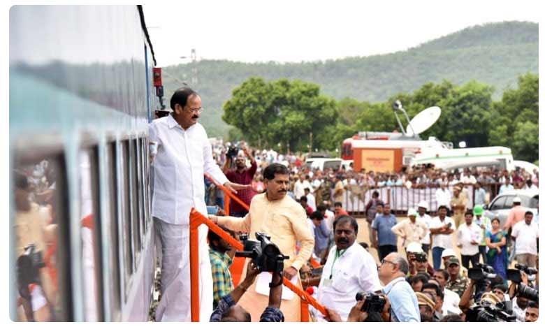The vice president inspected the longest tunnel in indian railways, చిన్ననాటి కల నెరవేరింది: వెంకయ్య నాయుడు