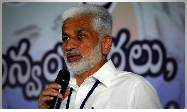 YCP MP Vijaya Sai Reddy Slams Chandrbabu Naidu, బాబు టార్గెట్గా విజయసాయి ట్వీట్.. ఈ సారి..!