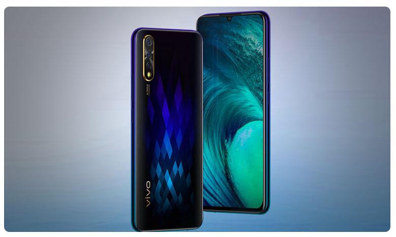 Vivo Launches New Mobile, వీవో ఎస్ 1 ప్రత్యేకతలు
