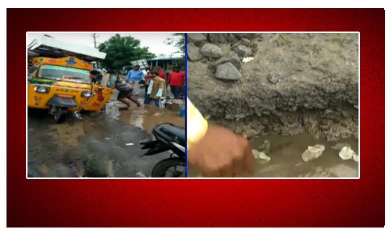 Heavy rains lash Vijayawada.. roads damaged, తగ్గిన వర్షం.. గుంతల్లో బెజవాడ నగరం