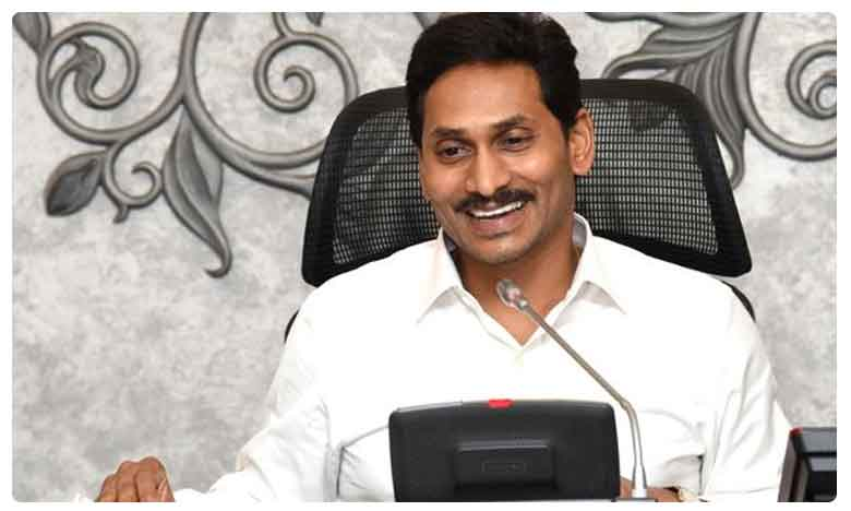 CM Jagan asks collectors, SPs to meet every week over coffee