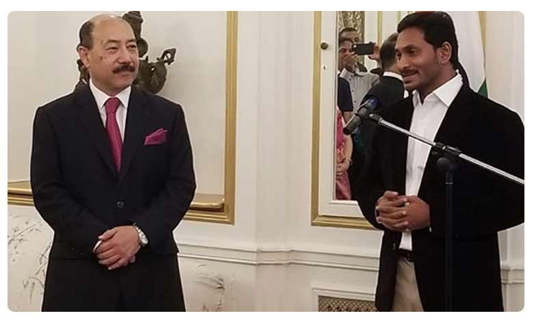Indian Ambassador in USA hosts lunch to Jagan