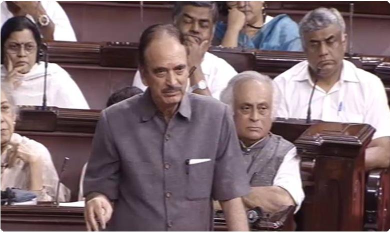Article 370: NDA has cut off India's head says Ghulam Nabi Azad, దేశం తలను నరికారు..  ఆజాద్ ఆగ్రహం