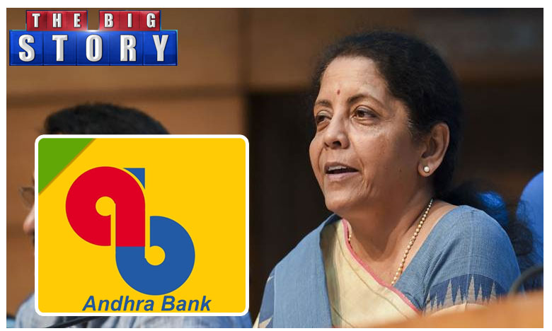 union bank, andhra bank, corporation bank to merge to become 5 th largest bank psb