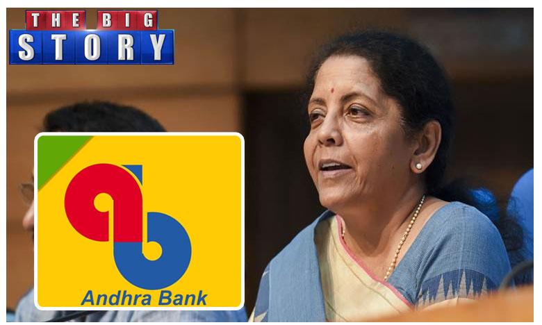 union bank andhra bank corporation bank to merge to become 5 th largest bank psb, బ్యాంకుల విలీనం.. నిరసనల వెల్లువ..మోదీ సర్కార్ మూడో వ్యూహం