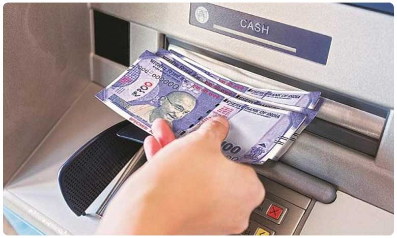 New Rule Issued By Canara Bank For ATM Customers Safety