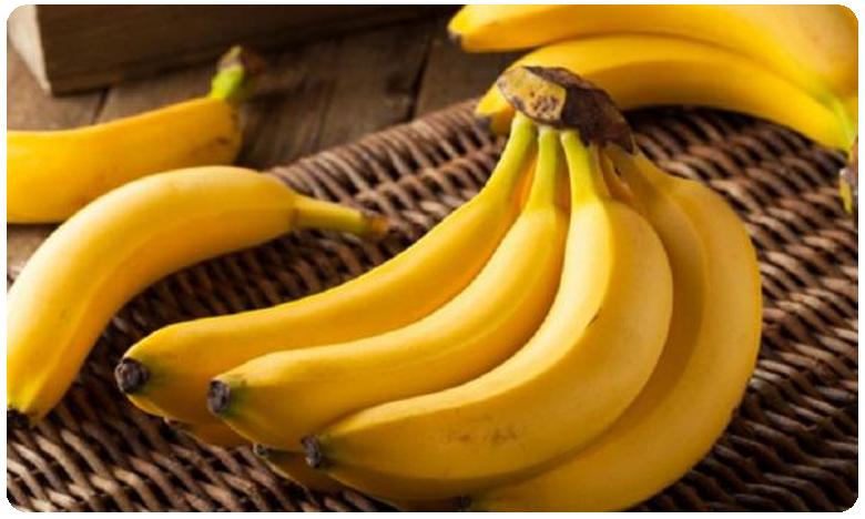 Price of 1kg Banana Around the World, కిలో అరటిపండ్లు రూ.196 అట..!
