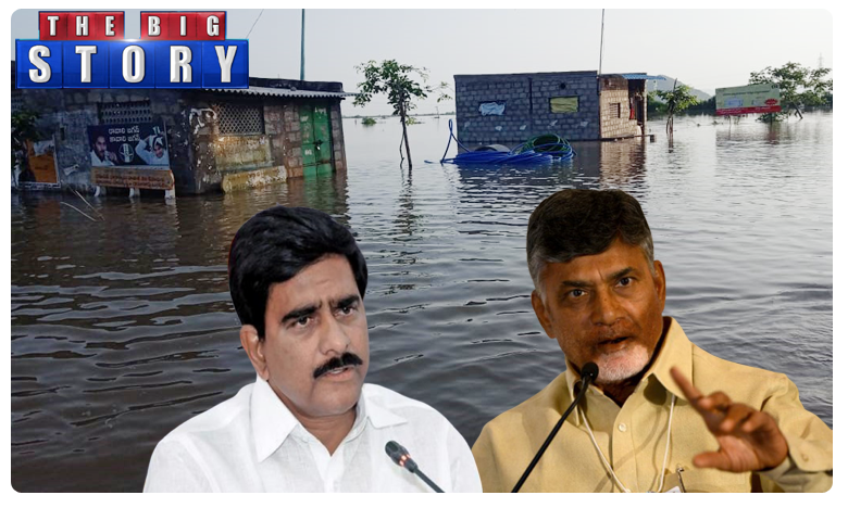 Big Story: Rising Krishna Floods Former CM Chandrababu house, Tension In Political Circle