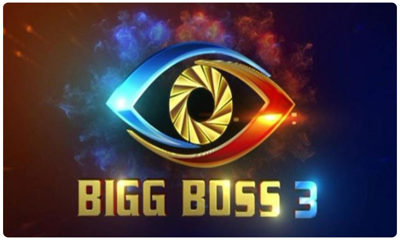 Who Received Highest Remuneration In Bigg Boss Telugu Show.?