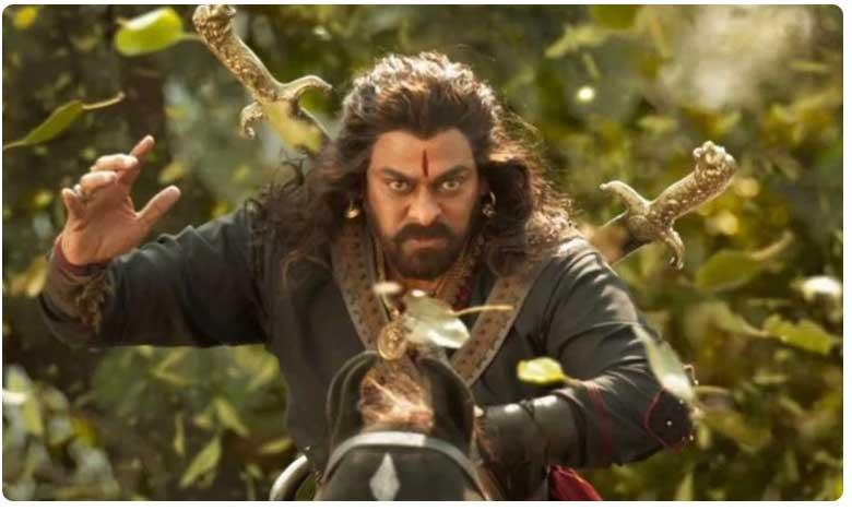 Syeraa Trailer In Andhrapradesh And Telangana Theatres