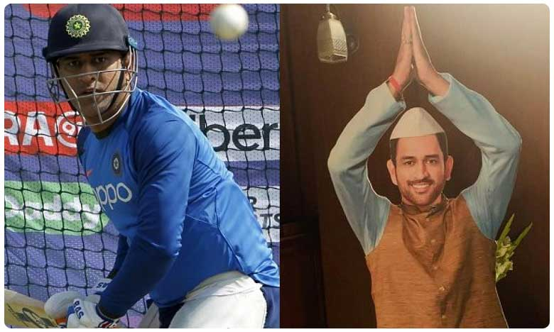 Is MS Dhoni Join In Politics, Photos Goes Viral In Social Media