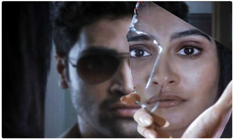 Evaru Trailer, మర్డర్.. మిస్సింగ్.. సస్పెన్స్.. అవినీతి పోలీస్.. 'ఎవరు' ట్రైలర్ టాక్