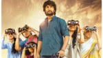 Nani's Gang Leader Gets A New Release Date