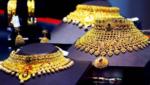 Gold Rate Today: Gold futures dip on muted demand, Gold Rates Today: బంగారం ధరలు తగ్గాయండోయ్..త్వరపడండి!
