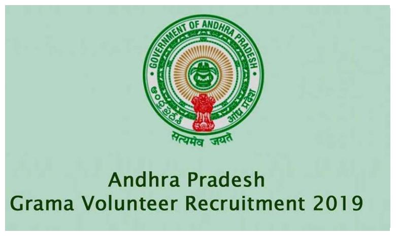 Removal of Students as Grama Volunteers
