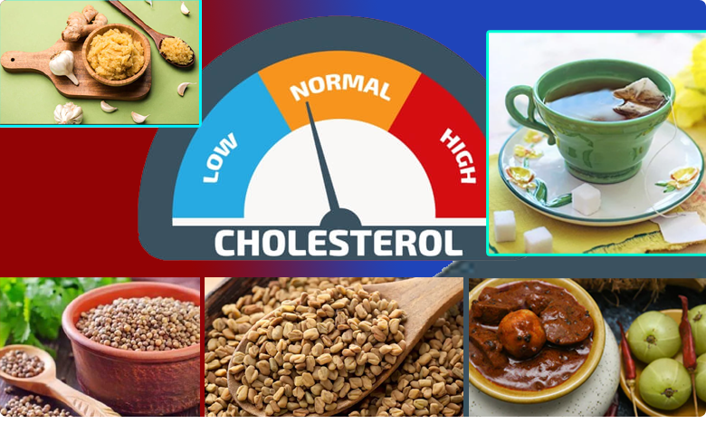 Reducing 'Ugly Cholesterol' May Help Prevent Stroke: Home Remedies To Manage Cholesterol Levels, కొలెస్ట్రాల్ సమస్య వేధిస్తోందా.. అయితే ఇలా చేయండి..!